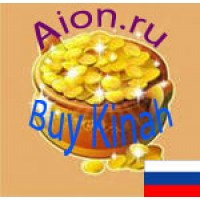 Buying Kinah (Aion RU)